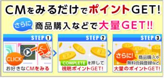 CMくじ 表題.PNG